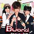 Kiss!Kiss!Kiss!(初回限定盤)(DVD付)