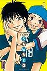 Sawako, tome 13  par Shiina