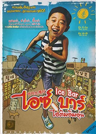 Amazon com: Ice Bar Korean Movie DVD (All region, Korean Audio with