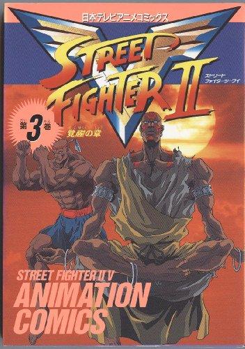 Street Fighter 2 V Film Comics Set 1-5 (In Japanese)