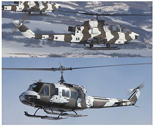 Hasegawa 1/72 Bell AH-1S Cobra Chopper & Bell UH-1 Iroquois