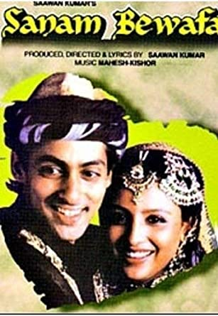 Sanam Bewafa 1995 Uk Import Amazon De Salman Khan Chandni