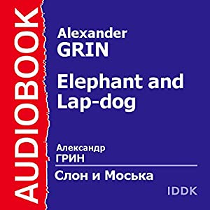 Elephant and Lap-dog [Russian Edition] Audiobook