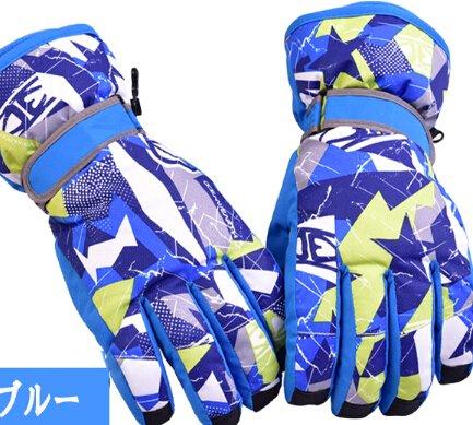 FirstPure(ファーストピュア)五指スキースノボグローブメンズレディース子供用手袋MAR-NO6-Blue-mブルーM(参考年齢9~14才)