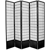 Oriental Furniture 7 ft. Tall Window Pane Shoji Screen - Black - 5 Panels
