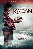 Kaidan (English Subtitled)