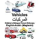 English-Arabic (Maghrebi) Vehicles Children's Bilingual Picture Dictionary (FreeBilingualBooks.com)