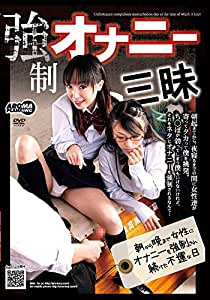 female masturbation dvd