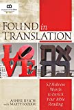Found in Translation: 52 Hebrew Words to Enrich Your Bible Reading (English and Hebrew Edition)