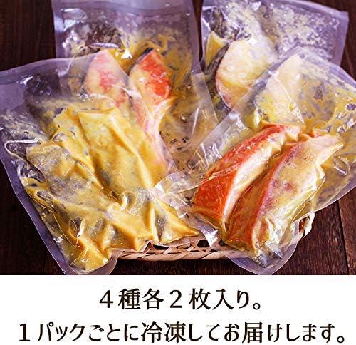 西京漬けギフトセット・信(金目鯛・銀鮭・銀鱈・銀ヒラス 各2枚)