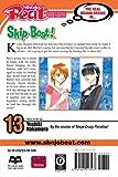 Skip Beat!, Vol. 13