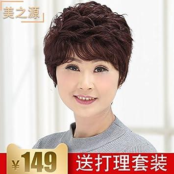 Amazon Women Girls Female Short Hair Wigs Short Curly Hair