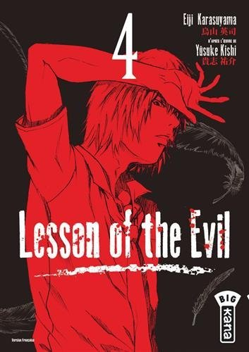 Lesson of the Evil #04