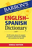 BARRONS ENGLISH SPANISH DICTIONARY (Spanish Edition)
