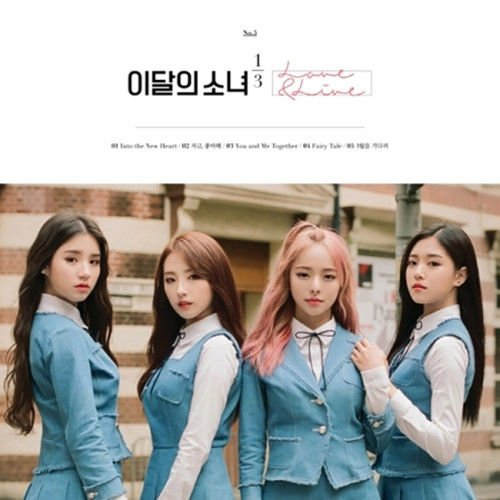 MONTHLY GIRL LOONA 1/3 [LOVE & LIVE] 1th Mini Album Normal CD+Photobook+Tracking Number K-POP SEALED