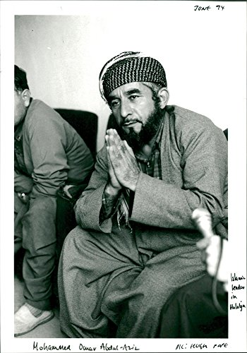Vintage photo of Mohammad Omar Abdel-Aziz