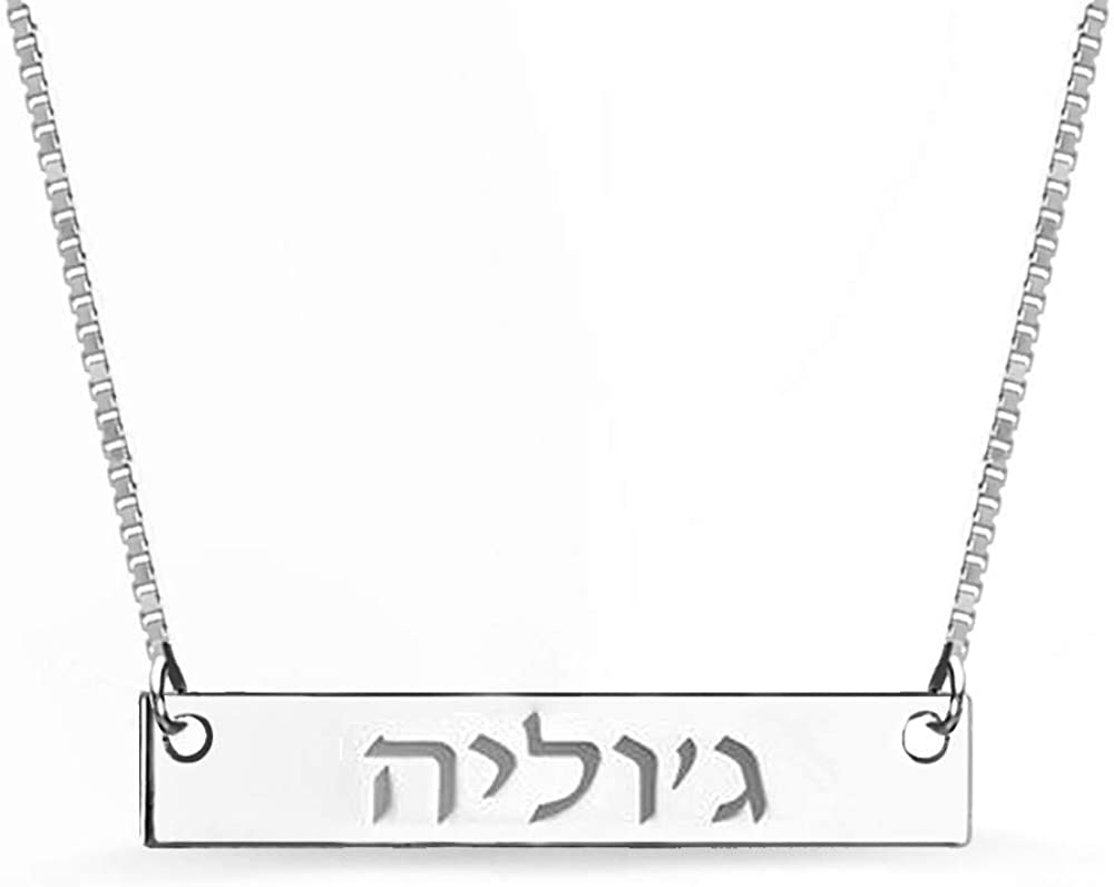 Saalort Customized 925 Sterling Silver Hebrew Bar Necklace Custom with Any Hebrew Name