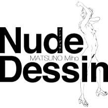 nude dessin (Japanese Edition)
