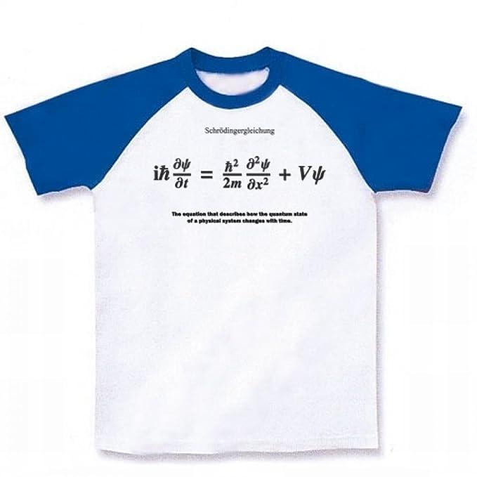 (クラブティー) ClubT シュレーディンガー方程式:量子力学(波動関数):