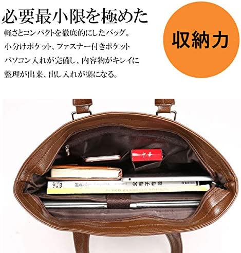 レザー ビジネスバッグ メンズ 本革 トート大容量 ブリーフケース 鞄 A4 自立式 ショルダーベルト付 2WAY 手提げ 肩掛け 軽量 無地 ビジネス 高機能 収納豊富 就活 通勤