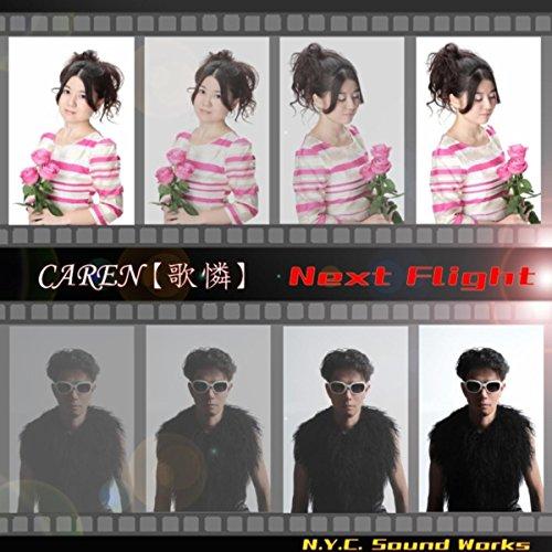 Player Cherry - 6
