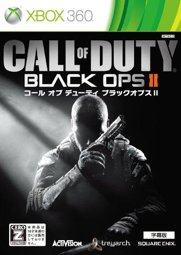 XBOX360 CALL of DUTY Black OPS II Subtitle DLC NUKETOWN 2025