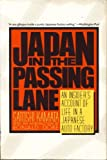 img - for Japan in the Passing Lane book / textbook / text book