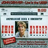 Live In The USSR [Us Import]