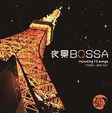 YAKE BOSSA -TOKYO TOWER GA NIAU 80S FUSION NO HOSEKITACHI