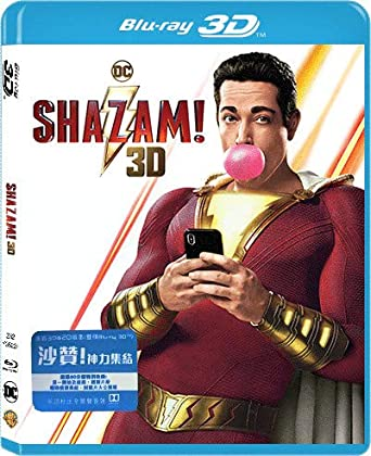 Amazon com: Shazam! 2D + 3D (Region A Blu-Ray) (Hong Kong