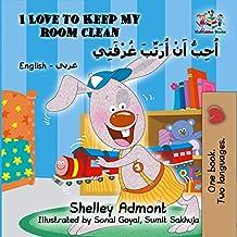 I Love to Keep My Room Clean : English Arabic Bilingual children's book (English Arabic Bilingual Collection)