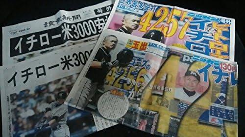 朝日 日刊 スポーツ
