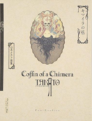 Takato Yamamoto - Coffin of a Chimera