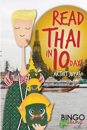 Read Thai in 10 Days (Thai Language)