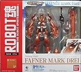 ROBOT soul - Robot Spirits - Fafner mark dry (soul web only)