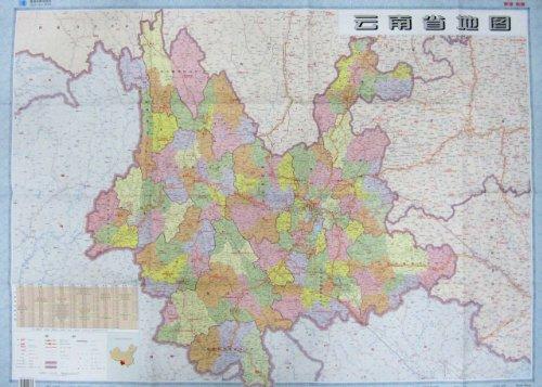 云南省地图全图_云南省地图高清版 云南地图全图图片_小禾网