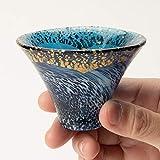 Collectible Japanese Sake Glass