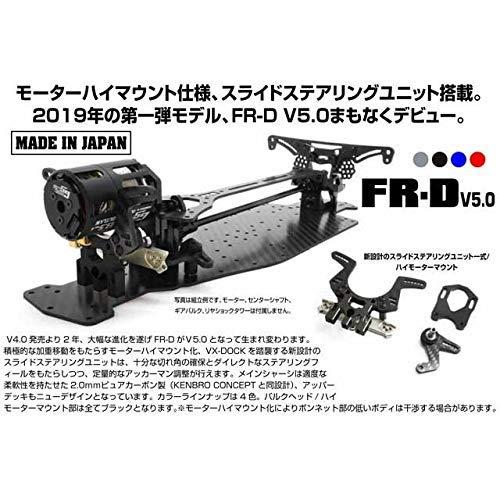 FR-D V5.0 コンバージョンキット(Silver) #0423-FD B07MK1MNL4
