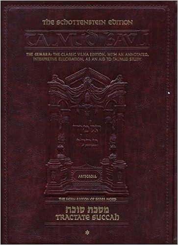 Talmud Bavli: Succah Volume 1 (Folios 2a-29b) -Artscroll