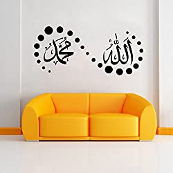 BIBITIME Hot Sell PVC Black Removable Wall Sticker Muslim Art Islamic Decal Wall Calligraphy Islam Home Decor Decals Art Vinyl Mural