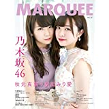 MARQUEE Vol.121