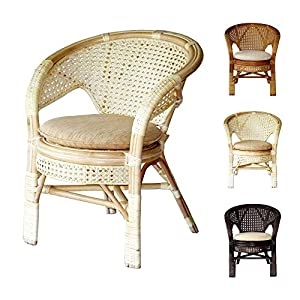 51pQ43%2Br4HL._SS300_ Wicker Dining Chairs & Rattan Dining Chairs