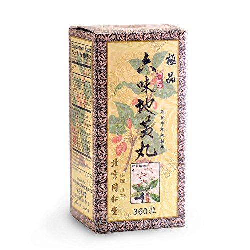 new-tong-ren-tang-liu-wei-di-huang-wan-six-flavor-rehmanni-360-pills