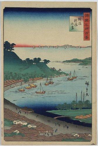 Japanese Print: Echigo niigata no - Francisco In Ca San Malls