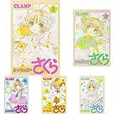 カードキャプターさくら クリアカード編 1-5巻 新品セット (クーポンで+3%ポイント)