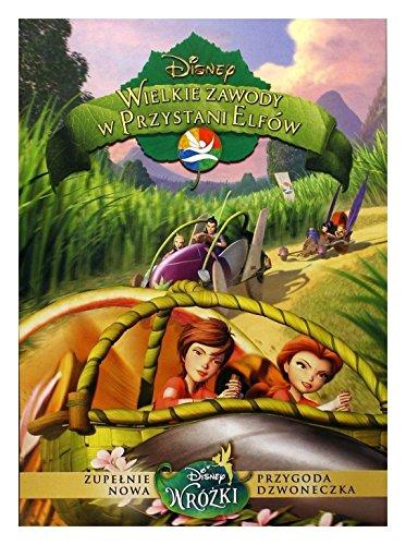 Pixie Hollow Games DVD Retail