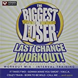 Biggest Loser: Last Chance Workout