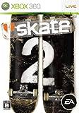 Skate 2 [Japan Import]