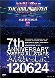 Idolm@Ster - 7Th Anniversary 765 Pro Allstars Minna To Isshoni! 120624 (2DVDS) [Japan DVD] COBC-6379