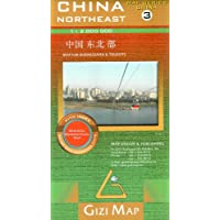 China Northeast (3) Geographical Map 1 : 2 000 000